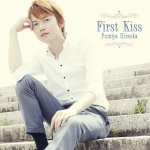 First Kiss / 平岡史也