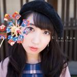 u to you/上野優華